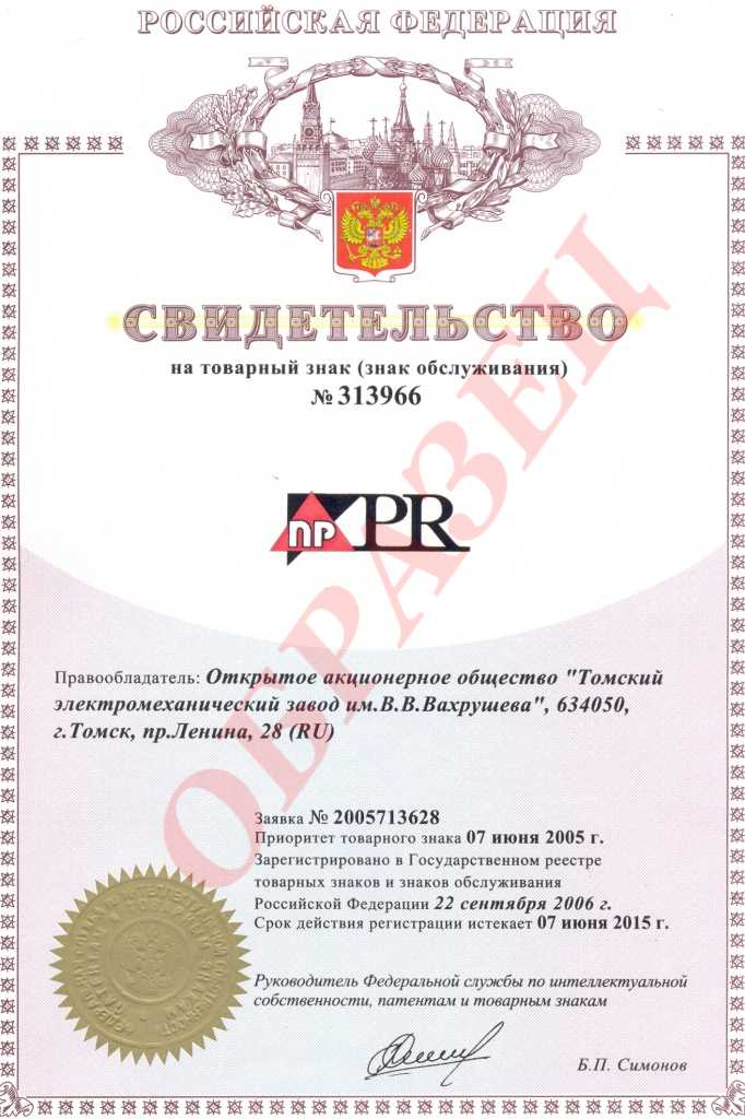 Агрегат пусковой шахтный АПШ.1